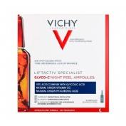 Liftactiv glicolico (30 ampollas)